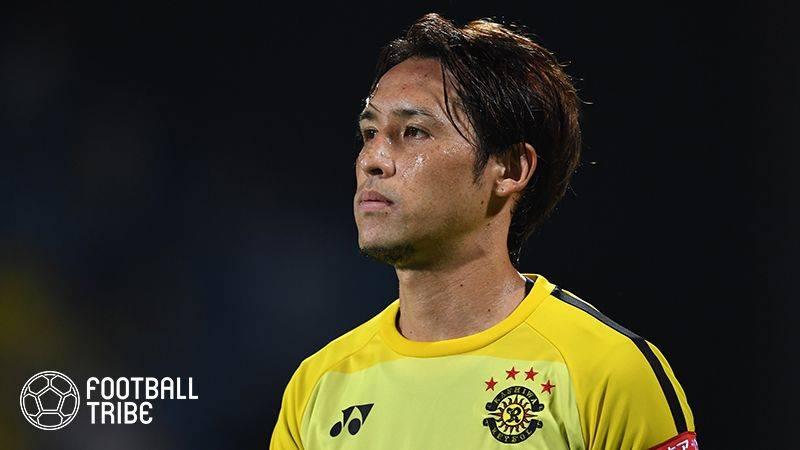 元日本代表MF細貝萌がタイ1部クラブ退団「来季の所属先は決まっていないのですが…」