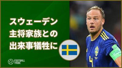 スウェーデン主将グランクビスト、人生の大事なものを犠牲に準々決勝出場へ