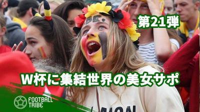 【第21弾】ロシアW杯に集結!世界の美女サポーター