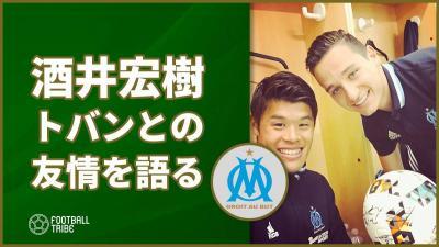 """酒井宏樹、マルセイユの""""相棒""""トバンとの友情を語る「フローは優しすぎるから…」"""