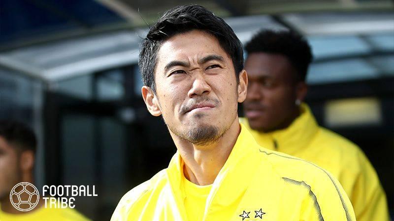 香川真司、ドルトムントでの居場所はなしか…クラブは移籍を容認