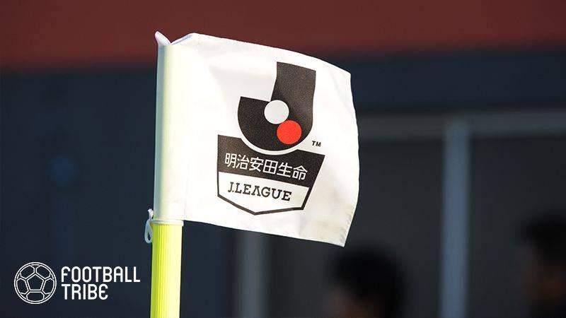 Jリーグ、今シーズンの大会方式変更を発表!大会不成立の可能性も…