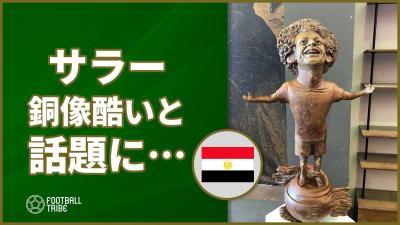 サラーの銅像がC・ロナウドの銅像より酷いと話題に…