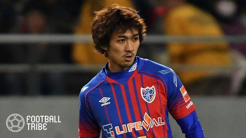 来季J1昇格目指すアビスパ福岡、FC東京から田邉草民の獲得公式発表