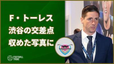 トーレスが渋谷のスクランブル交差点で撮った写真にサガン鳥栖のスポンサーが…