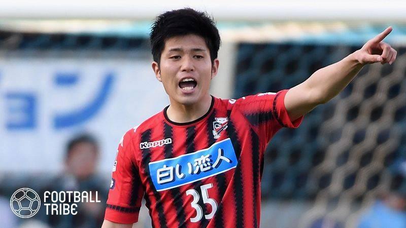 セレッソ大阪、北海道コンサドーレ札幌から進藤亮佑を完全移籍で獲得!