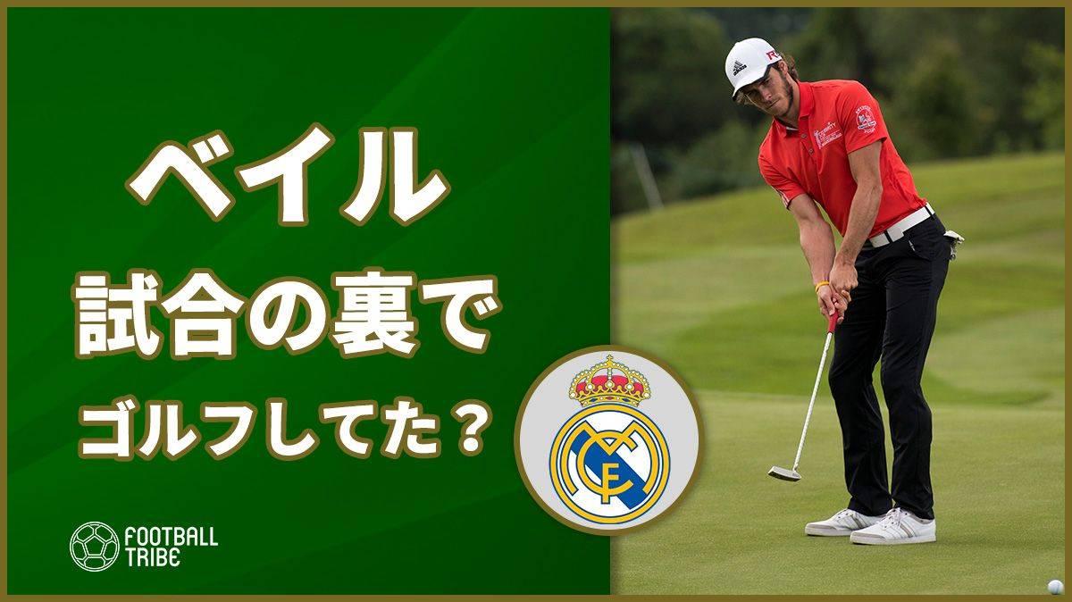 ゴルフ ベイル