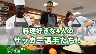 料理好きな4人のサッカー選手たち!