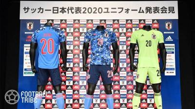 """日本代表、2020ユニフォーム正式発表!コンセプトは""""日本晴れ"""""""