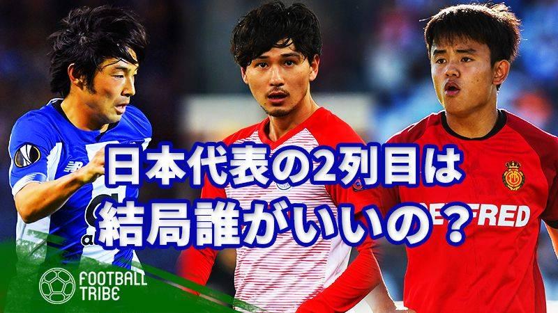 日本代表MF徹底比較。結局2列目は誰がいいの?