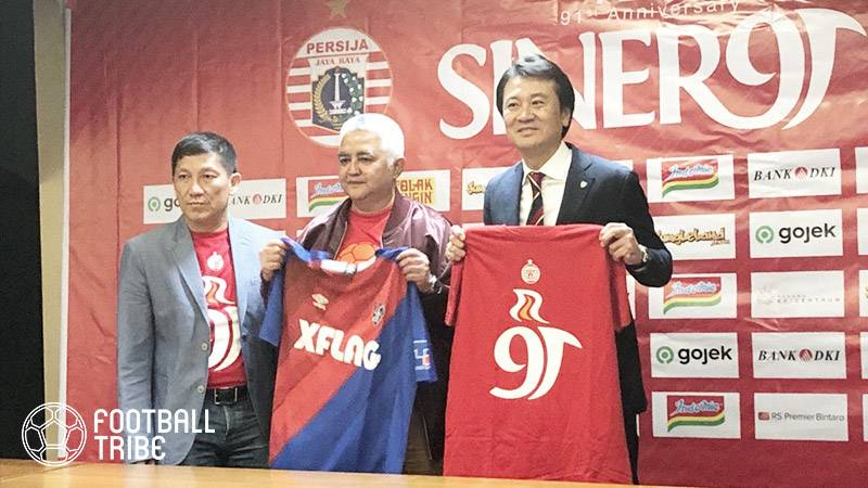 FC東京、インドネシア1部ペルシジャ・ジャカルタとの連携を発表。現地記者コメント