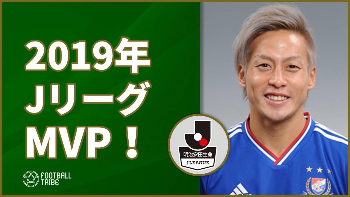 仲川輝人が2019年のJリーグMVPに!気になるベスト11は…