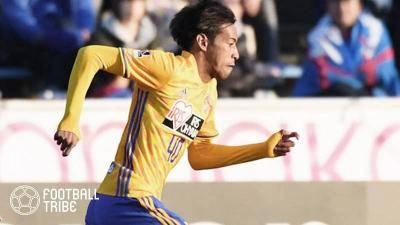 横浜FC、ベガルタ仙台からジャーメイン良を獲得発表「地元神奈川にある横浜FCでプレーできることを心から嬉しく思います」