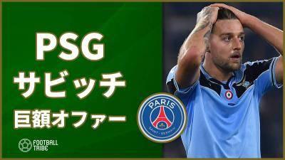 PSG、ミリンコビッチ=サビッチ獲得へ巨額オファーを準備?