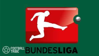 ブンデスリーガ、5月上旬にも再開か!!各クラブがトレーニング再開!