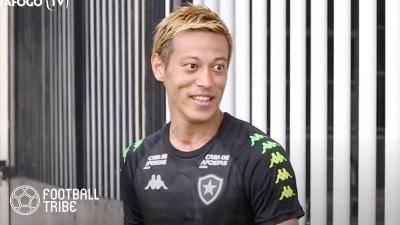 本田圭佑「俺のポルトガル語の方が上手い」同僚MFカイオと談笑