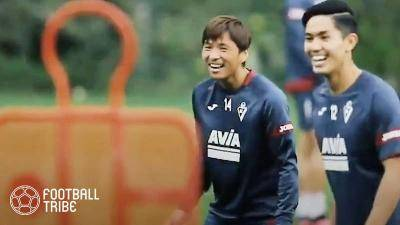 エイバル武藤嘉紀と乾貴士、輝く笑顔でトレーニングを楽しむ姿!映像はこちら…