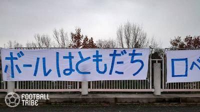 南葛SC、東京都1部リーグ最終節に勝利!関東リーグ昇格決定戦へ