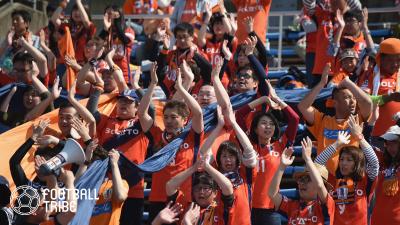 J2愛媛FC、渡邊一仁の現役引退発表「選手生活が愛媛で始まり、愛媛で終わるという…」
