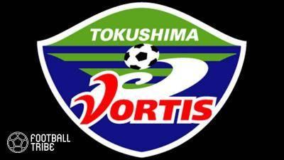 徳島ヴォルティスの新戦力DFカカ、約1200万円の支払いを求めて古巣クラブを提訴!