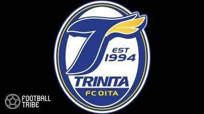 大分トリニータ、GK吉田舜の長期離脱を発表。トレーニング中に右手を骨折