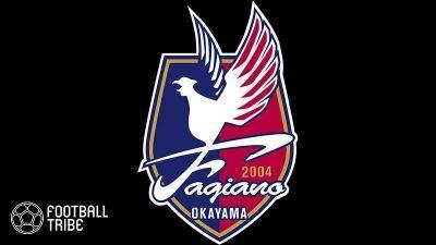 J2ファジアーノ岡山、ジュビロ磐田を昨季退団の宮崎智彦を緊急獲得!