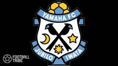 元日本代表FW前田遼一、現役引退を発表…ジュビロ磐田U-18コーチ就任へ