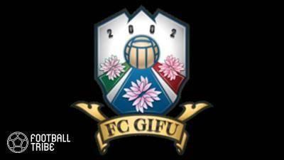 FC岐阜、今日からトップチームの活動再開!選手やクラブ関係者全員が新型コロナ陰性に