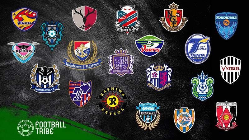 2021】J1クラブ、プレシーズンキャンプ開催地&日程 | Football Tribe Japan