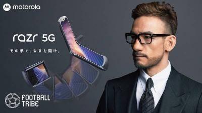 元日本代表中田英寿氏、新型5Gスマホのアンバサダーに就任!新CMも配信