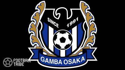 ガンバ大阪、今夜のJ1名古屋グランパス戦開催中止を発表