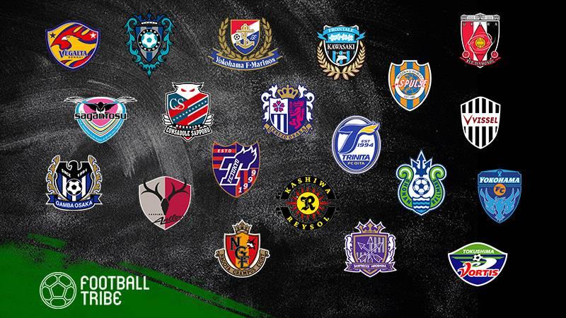 【2021】J1リーグ全20クラブ別、選手年俸ランキング