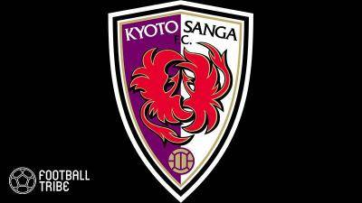 京都サンガ、ホーム開催のJ2リーグ2試合が無観客に。緊急事態宣言が発令