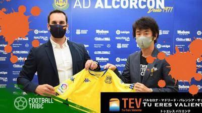 スペイン2部アルコルコン、日本でトライアウト開催!参加費無料、参加選手募集中