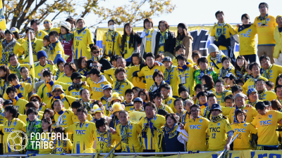 栃木、「秩序風紀を乱す行為」でFWエスクデロ競飛王と契約解除!