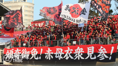金沢MF窪田稜がFC岐阜へレンタル移籍。昨季J2で32試合出場も…