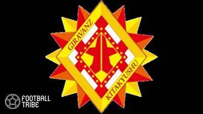 北九州、DF本村武揚とMF新垣貴之の負傷を発表…両者とも町田戦で負傷