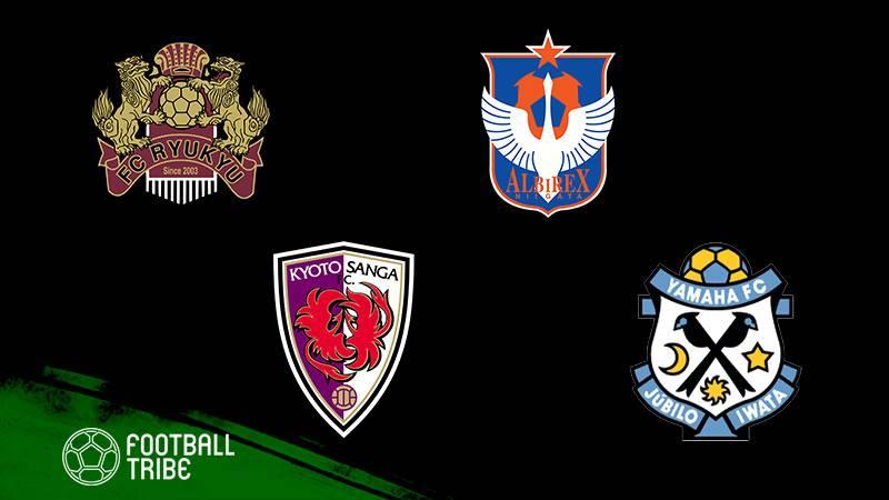 大混戦のJ2リーグ、上位4クラブの中間状況。侮れないダークホースも【2021】