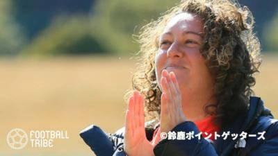 JFL鈴鹿、日本史上初の女性監督ミラの退任を発表!同胞イニエスタ率いる神戸と対戦も