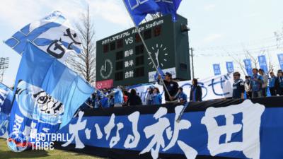 J2秋田、長野MF藤山智史が復帰「もう1度プレーできる機会をいただけた事に感謝」