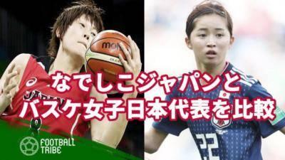 なでしこに必要なもの、バスケ女子日本代表にあり!五輪史初のベスト4進出チームと比較