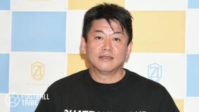 「観客居たら…」ホリエモンが東京五輪日本代表のスペイン戦惜敗に…