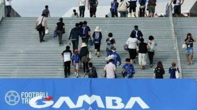 ベルギーの某クラブに酷似?G大阪の新エンブレムに賛否!アパレルブランドに期待の声も