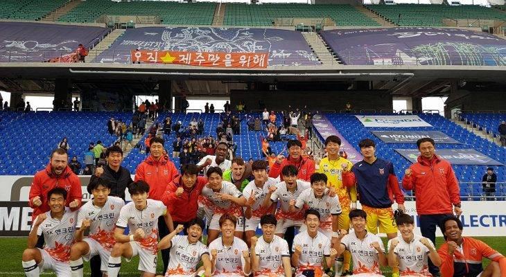 [K리그 클래식] 2~3위 맞대결 울산 vs 제주, 마그노 PK 득점으로 제주가 1대 0 승리