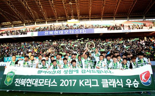 [K리그 클래식] 전북, 제주에 완승하며 'V5' 달성!