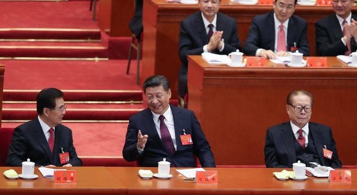 중국의 '제19회 당 대회'가 축구계에 미칠 영향