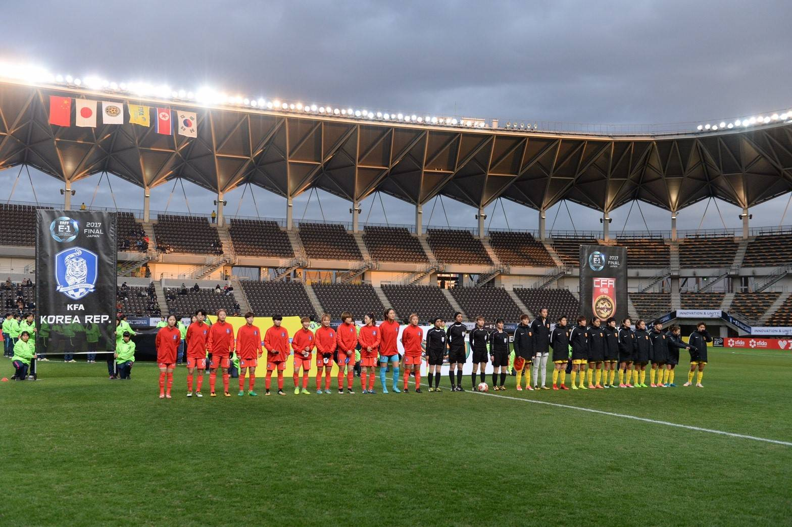 [현장 취재] EAFF E-1 여자축구, 한국 vs 중국