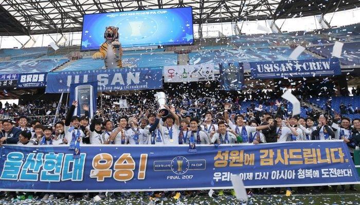 울산, 사상 첫 FA컵 우승.. ACL 진출 성공