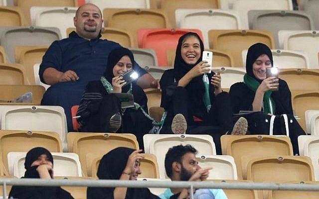 사우디 프로리그, 드디어 여성 관중 허용