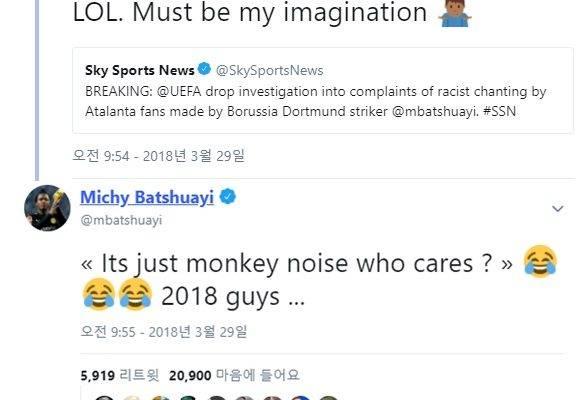 """바추아이, 인종차별 구호에 대한 UEFA 결정에 """"내 상상이었나 보다ㅋ"""""""